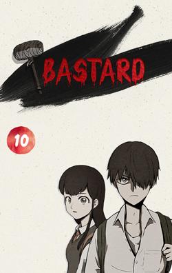 Bastard (HWANG Youngchan)