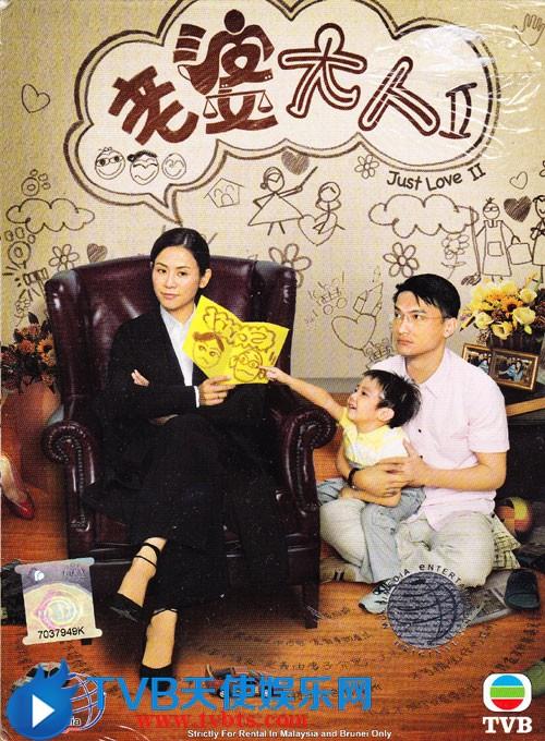 Xem Phim Bà Nhà Tôi 2 2009
