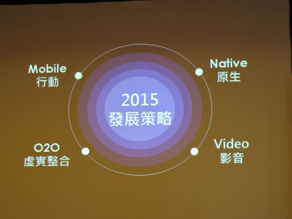 Yahoo揭露明年4大發展策略,不排除投資或收購台灣新創!
