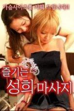 Breast Enhancing Salon Treatments (2018)