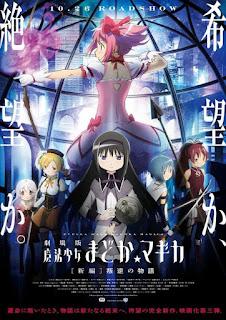 Download Mahou Shoujo Madoka★Magica Movie 3: Hangyaku no Monogatari BD Subtitle Indonesia