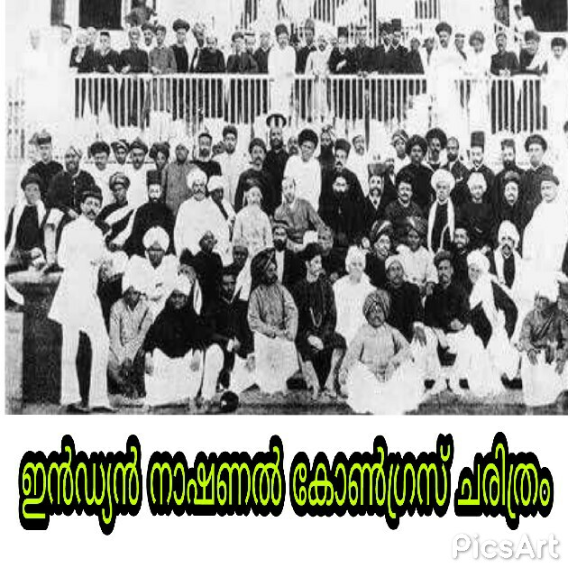 Indian National Congress Notes 1