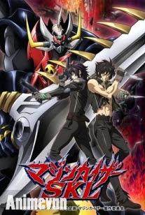 Mazinkaiser SKL OVA -  2010 Poster