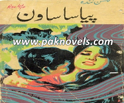 Pyasa Sawan Urdu Novel