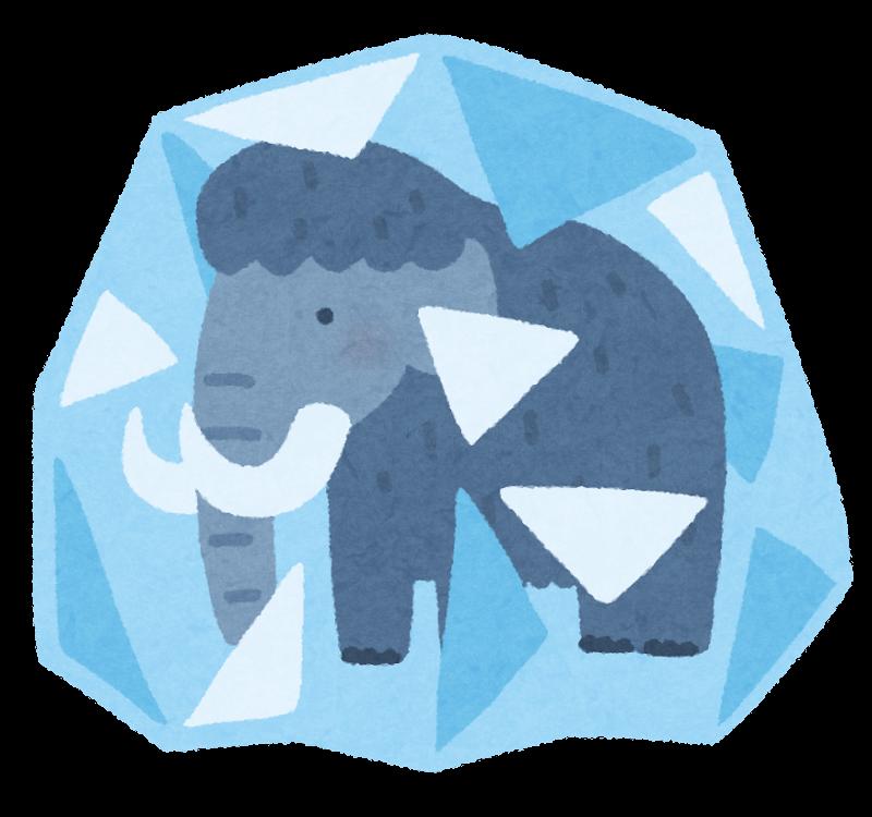 氷漬けのマンモスのイラスト | かわいいフリー素材集 いらすとや
