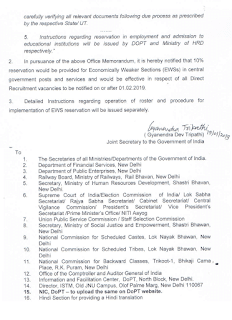 10-reservation-for-economically-weaker-sections-in-central-government-jobs-page-02