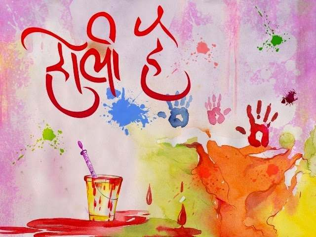 Good Morning And Happy Holi Images