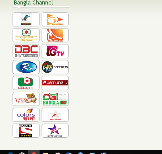 Live TV server ( ICC Communications Sirajganj)