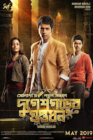 Durgeshgorer Guptodhan (2019) Full Movie Bengali 720p HDRip ESubs Download