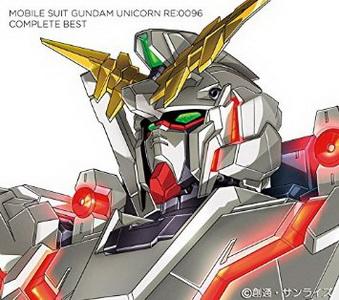 [Album] 機動戦士ガンダムユニコーン RE0096 COMPLETE BEST (2016.10.26/MP3/RAR)