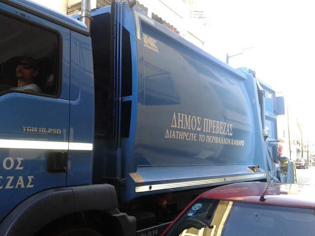 Πρέβεζα: Με περίπου 250 νέους κάδους απορριμμάτων θα ενισχυθεί ο Δήμος Πρέβεζας