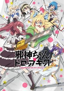 الحلقة 11 والأخيرة من انمي Jashin-chan Dropkick مترجم تحميل و مشاهدة