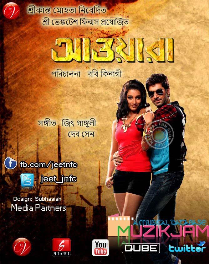 New Hindi Movie Songs Download 2012