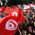 تجدد الاحتجاجات في تونس بسبب الأوضاع المزرية التي تمر بها البلاد بسبب اجراءات التقشف