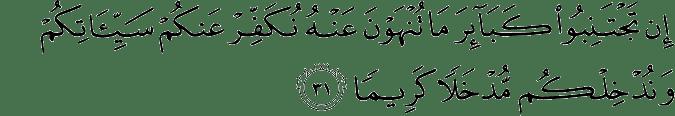 Surat An-Nisa Ayat 31