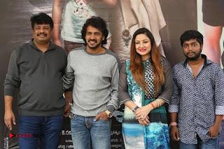 Upendra Priyanka Trivedi Chinnari Trailer Launch Pos  0086.jpg