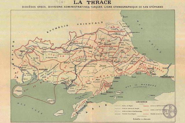 Έκθεση Ιστορικών Χαρτών της Θράκης στην Αλεξανδρούπολη
