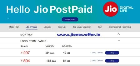 Jio long term plan