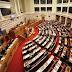 Ονομαστική ψηφοφορία ζήτησε η Κ.Ο. του ΣΥΡΙΖΑ