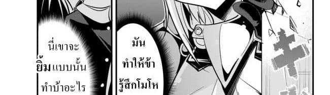 อ่านการ์ตูน Ima Made Ichido mo Onna Atsukaisareta koto ga nai Onna Kishi wo Onna Atsukai suru ตอนที่ 9 หน้าที่ 6