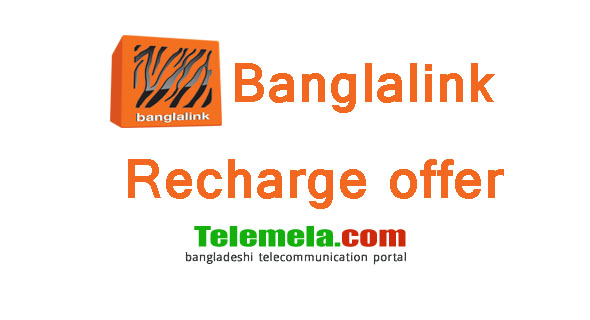 Banglalink recharge offer