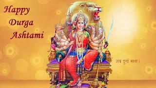 Durga Ashtami Animated Images Free Download