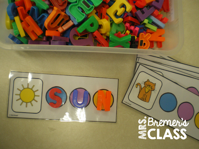Lots of fun literacy activity ideas and teaching tips to help students learn and practice CVC words in Kindergarten and First Grade! #1stgrade #cvc #kindergarten #kindergartencenters #literacy #wordwork #centers #cvcactivities #literacycenters