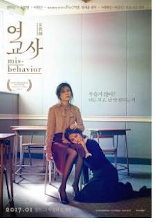 Download Film Misbehavior (2016) 720p HDRip Ganool Movie