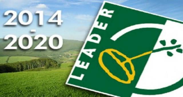 Ξεκινά το τοπικό πρόγραμμα Leader-CLLD στην Αργολίδα
