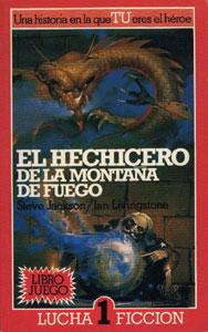 Portada del primer librojuego publicado por Altea en 1984