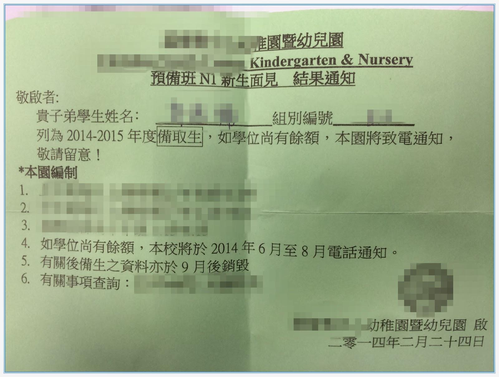 offer letter 中文 版