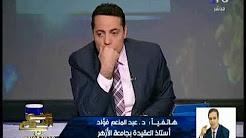 برنامج صح النوم مع محمد الغيطى حلقة الثلاثاء 17-10-2017