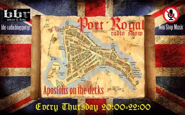 'Port Royal': Πέμπτη 5 Μαΐου στις 20:00. Tune in!