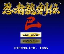 【SFC】忍者龍劍傳3合1(Ninja Gaiden Trilogy)原版+無敵忍術無限版!