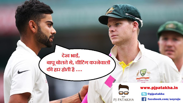 Kohli Smith meme