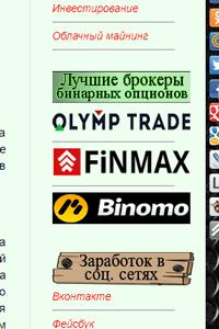 Логотипы списком