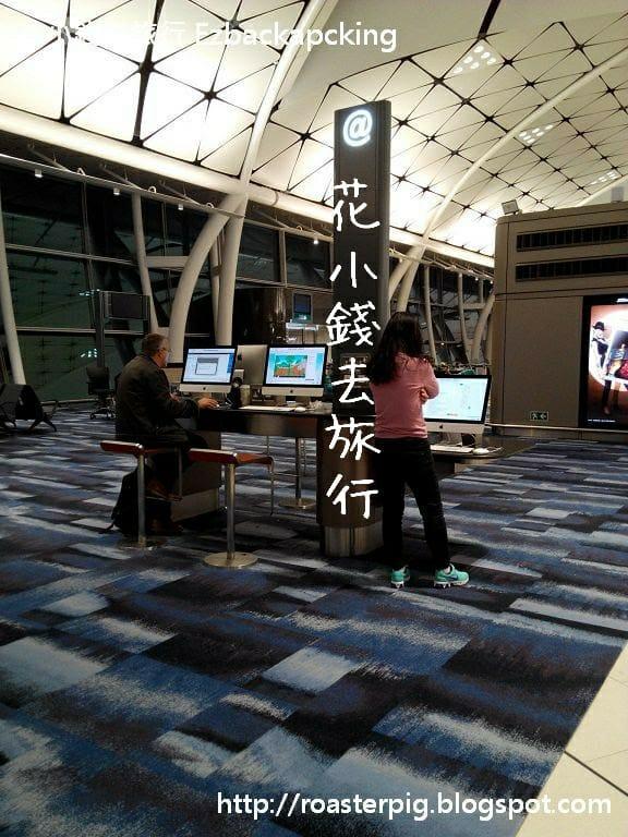 中場客運廊免費電腦區