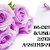 """BLOGLIST JANUARI 2013 AYUINSYIRAH """""""