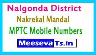Nakrekal Mandal MPTC Mobile Numbers List Nalgonda District in Telangana State