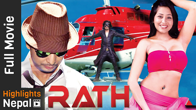 Nepali Movie - RATH