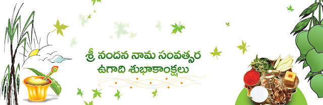 Ugadi Images for free