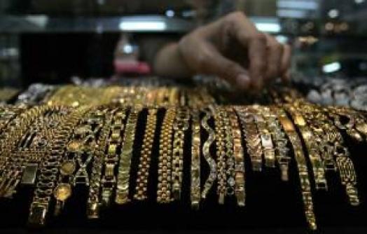 Model Gelang Perhiasan Emas Trend Terbaru Saat Ini