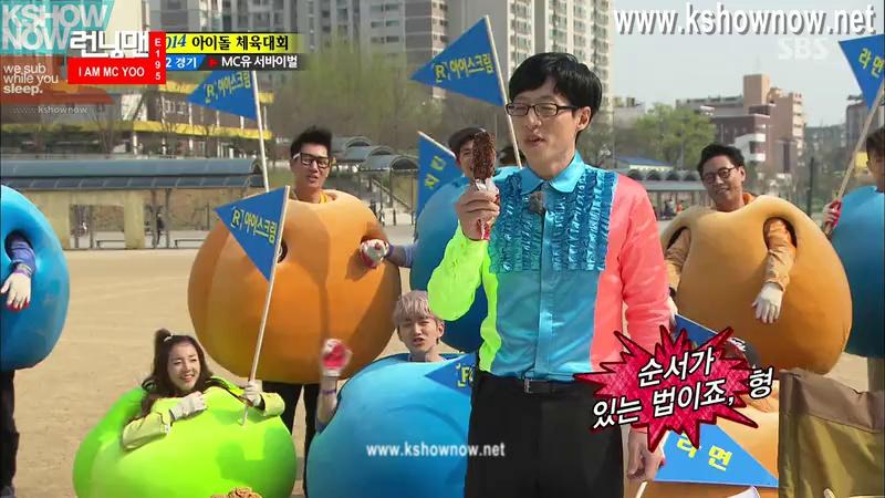 Image of: Kwang Soo Episode 195 Am Mc Yoo051114 Kia Serendipity 10 Episodes Of Running Man You Must Watch