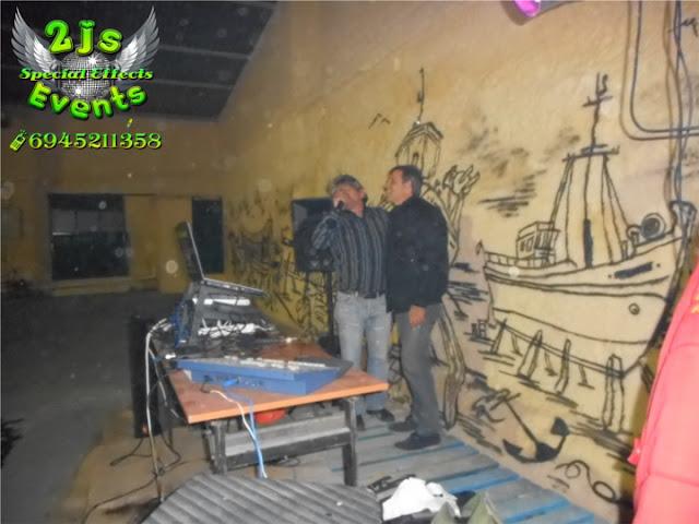 ΓΛΕΝΤΙ ΧΟΡΕΥΤΙΚΑ ΤΡΑΓΟΥΔΙΑ DJ ΣΥΡΟΣ SYROS2JS EVENTS