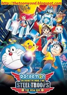Doraemon In Nobita and Steel Troops: New Age