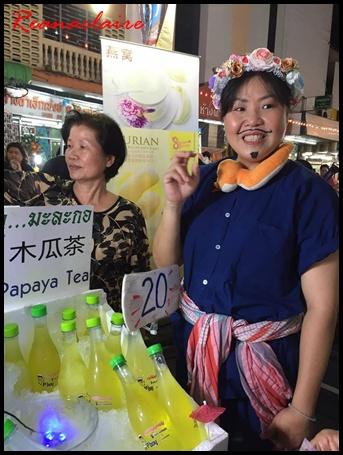 Caring Is Not Only Sharing   : Night Market Along Lee Garden Plaza