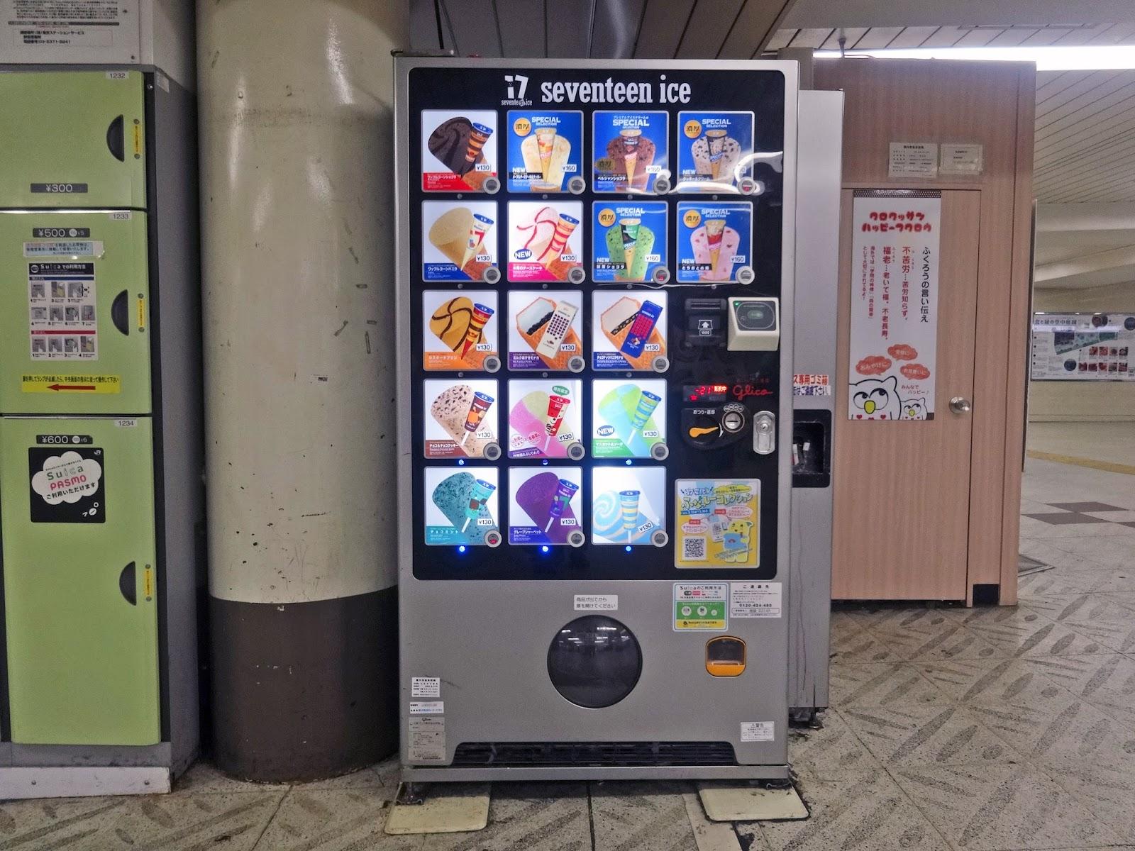 セブンティーンアイス,自販機,池袋駅〈著作権フリー無料画像〉Free Stock Photos