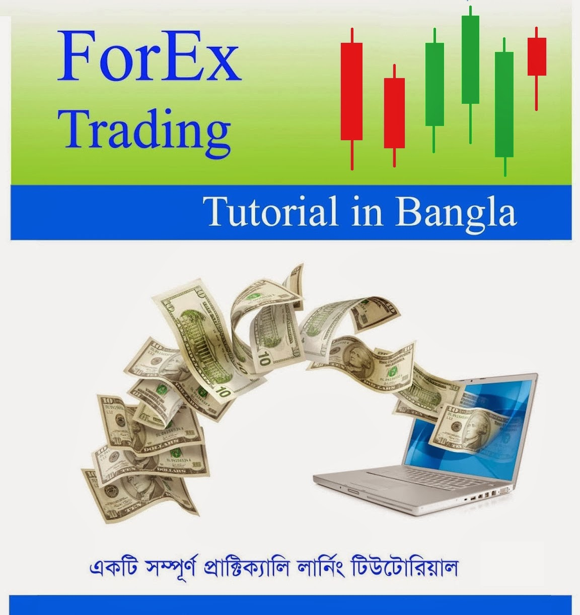Learn forex market