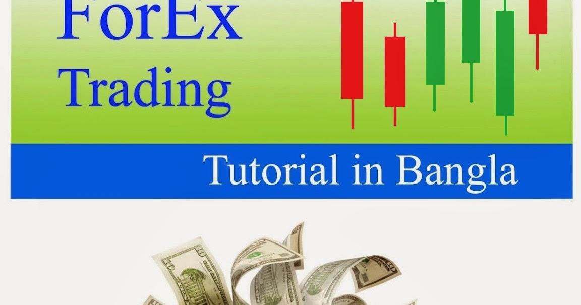 Learn Forex in Bangla-Download Bangla Forex Book   Bangla Books PDF