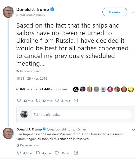 Трамп скасував зустріч з Путіним через полон українських моряків
